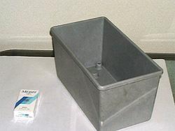 重電部品(箱)【SMC成形】
